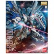 Freedom Gundam Ver 2.0 MG Mecha Model Kit